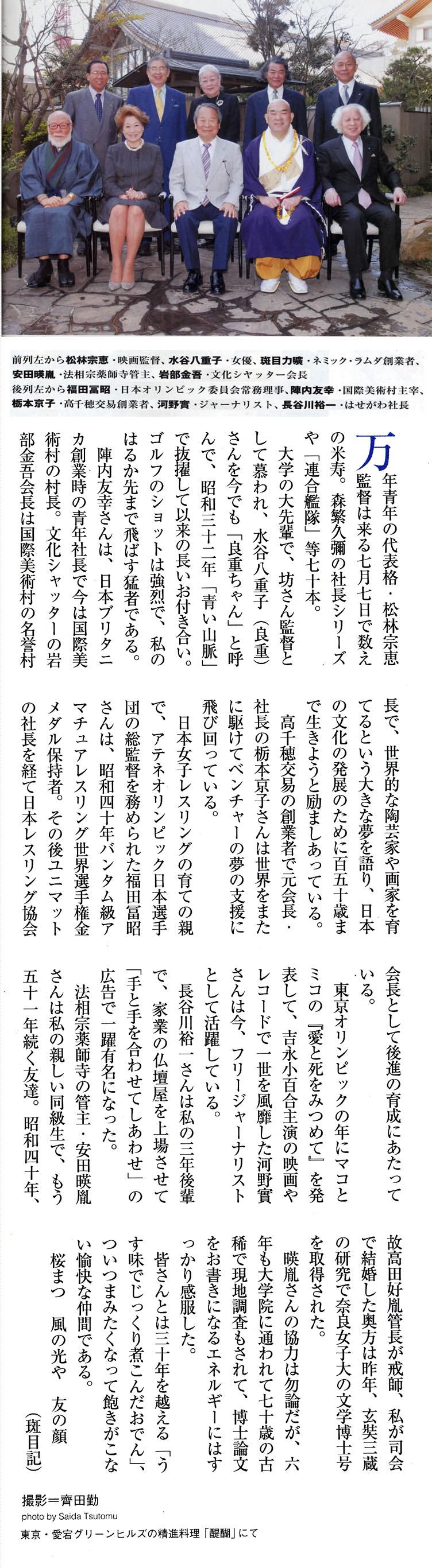 kiji_5