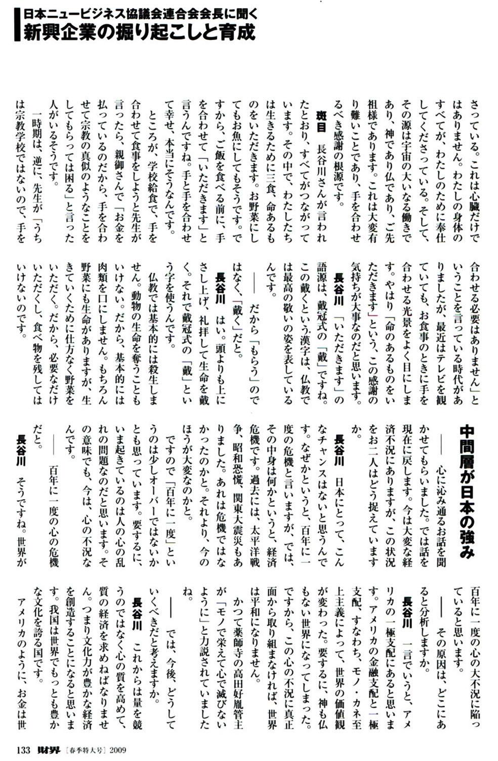 kiji_6_2