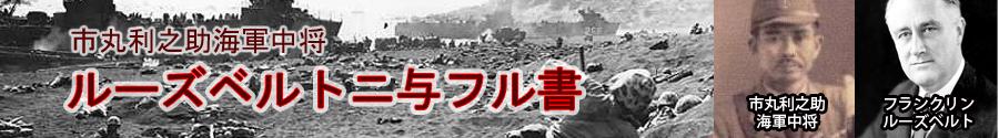 戦後70周年バナー