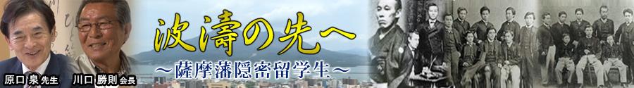 hatounosaki4